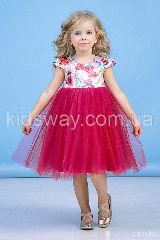 Платье для девочки «Тюльпан», малиновое ( 98, 104, 110)