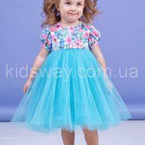 Платье для девочки «Весна», лазурное ( 98, 104, 110)