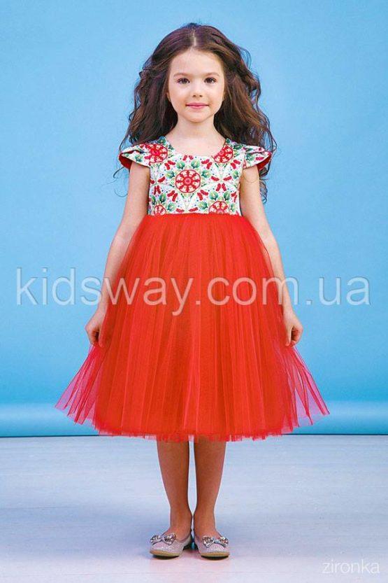 Платье для девочки «Тюльпан», красное ( 98, 104, 110)