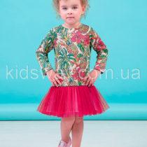 Платье с длинным рукавом и фатиновой юбкой «Тропики»