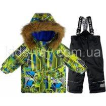 Термокомплект зимний для мальчика, ТМ Garden Baby