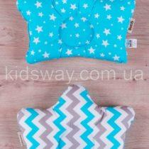 Ортопедическая подушка «Звездочка» для детей с 1 месяца до 2-х лет (голубая)