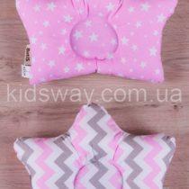 Ортопедическая подушка «Звездочка» для детей с 1 месяца до 2-х лет (розовая)