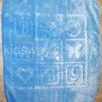 Плед детский 105*120 см, голубой