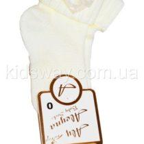 Носки демисезонные с отворотом для новорожденной, кремовые