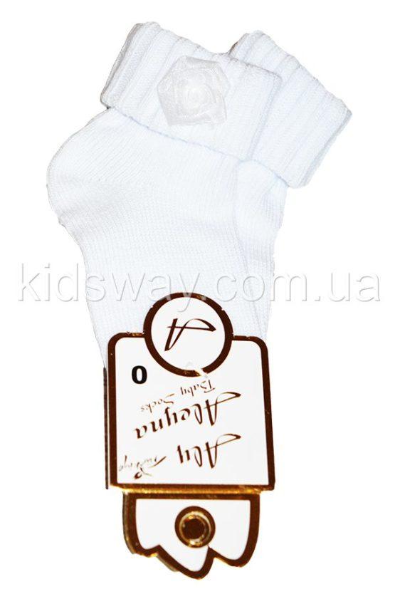 Носки демисезонные с отворотом для новорожденной, белые
