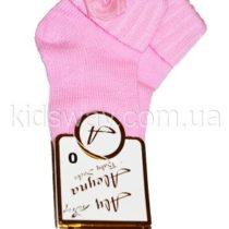 Носки демисезонные с отворотом для новорожденной, розовые