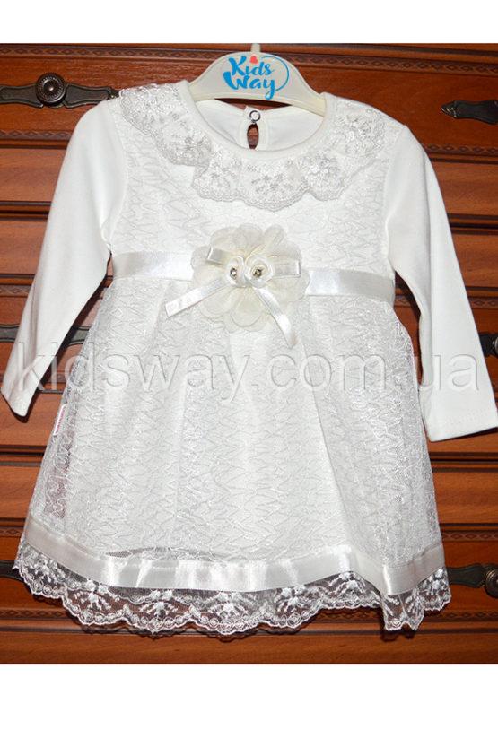Платье нарядное с длинным рукавом «Роззи»