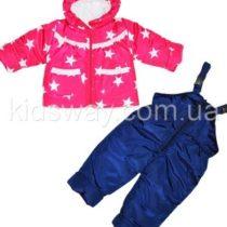 Зимний костюм: куртка и полукомбинезон «Звездочка