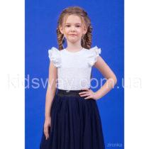 Блузка для девочки с рукавами-крылышками «Джерси»