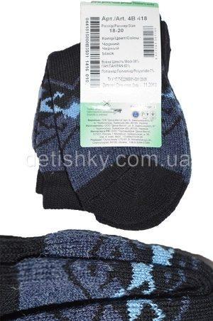Носки детские зимние, р-р.18-20, черные