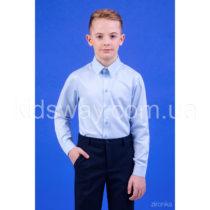 Рубашка с длинным рукавом для мальчика «Классик», голубая