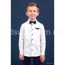 Рубашка с длинным рукавом для мальчика «Luxury», белый с синим